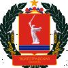 Волгоградский фармацевтический кластер