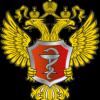 Положение о работе экспертных и консультативных органов, создаваемых  Министерством здравоохранения Российской Федерации