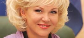 Интервью заместителя Министра Татьяны Яковлевой «Коммерсанту»