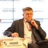Заместитель Министра Сергей Краевой принял участие в третьем Инфраструктурном конгрессе «Российская неделя государственно-частного партнерства»