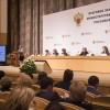 Состоялась ежегодная коллегия Минздрава России