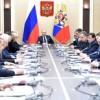 Министр Вероника Скворцова приняла участие в совещании Президента Российской Федерации Владимира Путина с членами Правительства