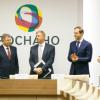 «НоваМедика» заключила специальный инвестконтракт с Калужской областью