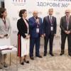 РСПП и ОАО «РЖД» инициируют Национальный проект сохранения профессионального здоровья человека «Здоровье 360°»