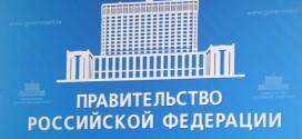 В Госдуму вносятся законопроекты о совершенствовании механизма СПИК