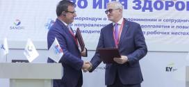 «Санофи» и РСПП подписали меморандум о взаимопонимании и сотрудничестве