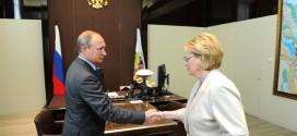 Президент России Владимир Путин утвердил Стратегию развития здравоохранения на период до 2025 года