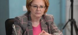 Скворцова:  В России началась вакцинация новым препаратом от гриппа