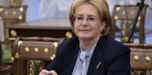Министр здравоохранения РФ: люди начинают более внимательно относиться к своему здоровью