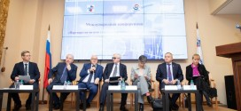 Президент Клуба В.М.Черепов принял участие в Международной конференции «Партнерство во имя здоровья трудоспособного населения»