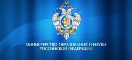 Минобрнауки России поддерживает инициативы РСПП в сфере здорового образа жизни