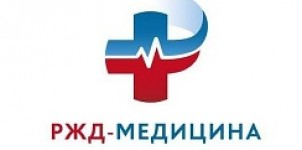 Деятельность ОАО «РЖД»-«РЖД-Медицина» по противодействию коронавирусной инфекции (COVID-19)