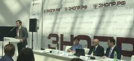 Президент Клуба В.М.Черепов принял участие в работе научно-практической конференции «Охрана здоровья работающих в условиях новых вызовов»