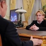 Президент РФ Владимир Путин провел встречу с Министром здравоохранения Вероникой Скворцовой.