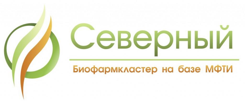 """Биофармацевтический кластер """"Северный"""""""