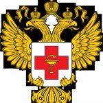 emblema_minzdravsocrazvitiya-600x658