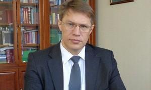 Михаил Мурашко - ВРИО Руководителя Федеральной службы по надзору в сфере здравоохранения