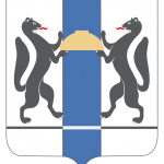 Coat_of_arms_of_Novosibirsk_oblast