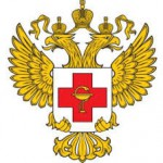 gerb_ministerstvo
