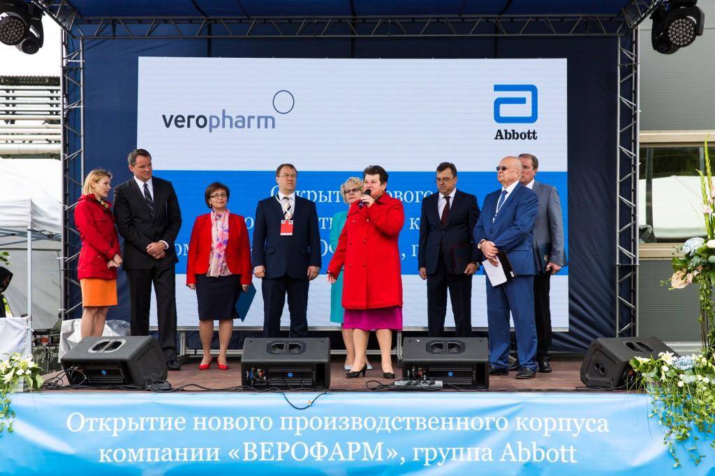 abbott-veropharm-plant-ceremony-2
