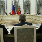 Заседание кремль