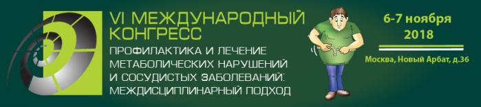 dlinnyy-na-sayt_metabolizm-02-699x156
