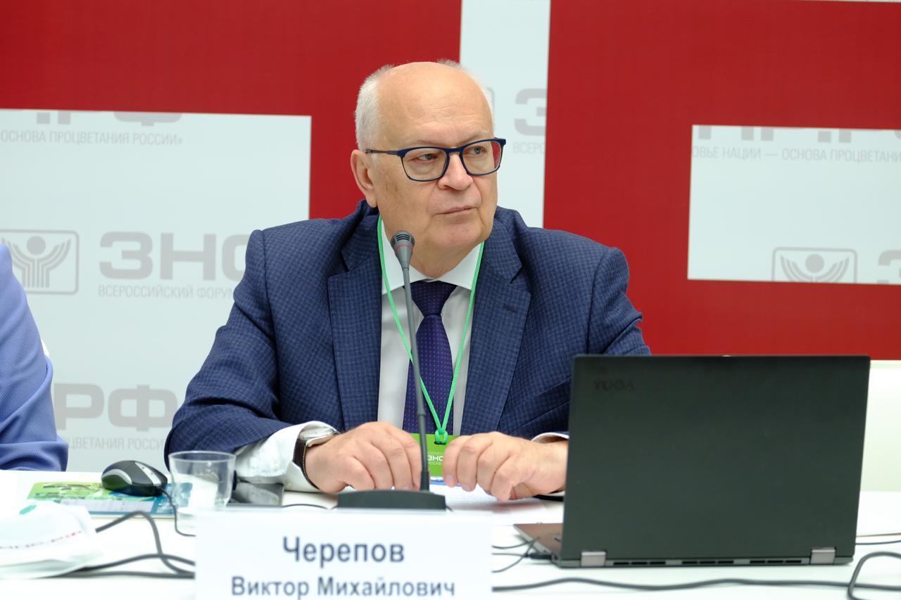 Президент Клуба В.М.Черепов принял участие в работе научно-практической конференции «Охрана здоровья работающих в условиях новых вызовов».