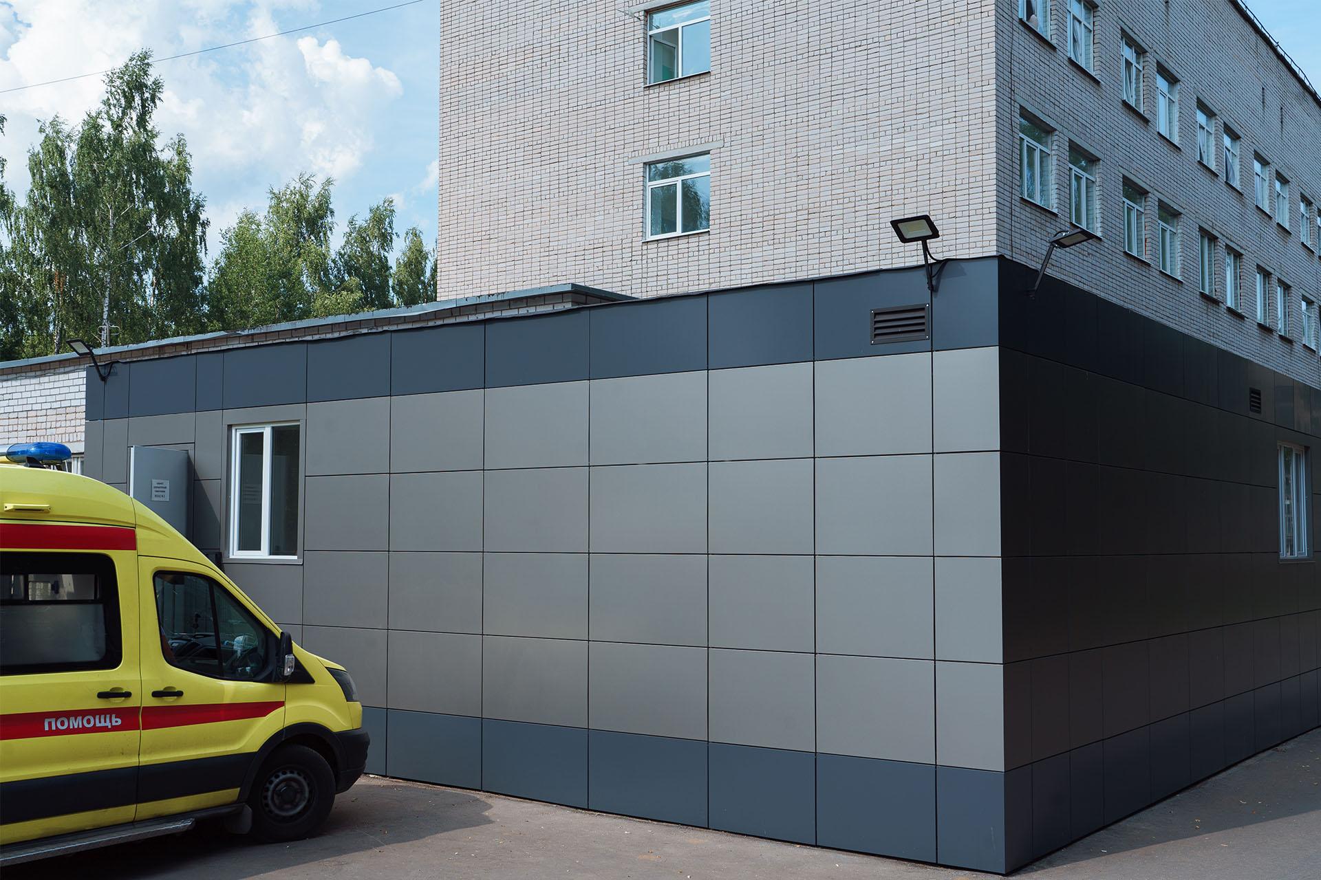 КТ-центр Конаково(1)